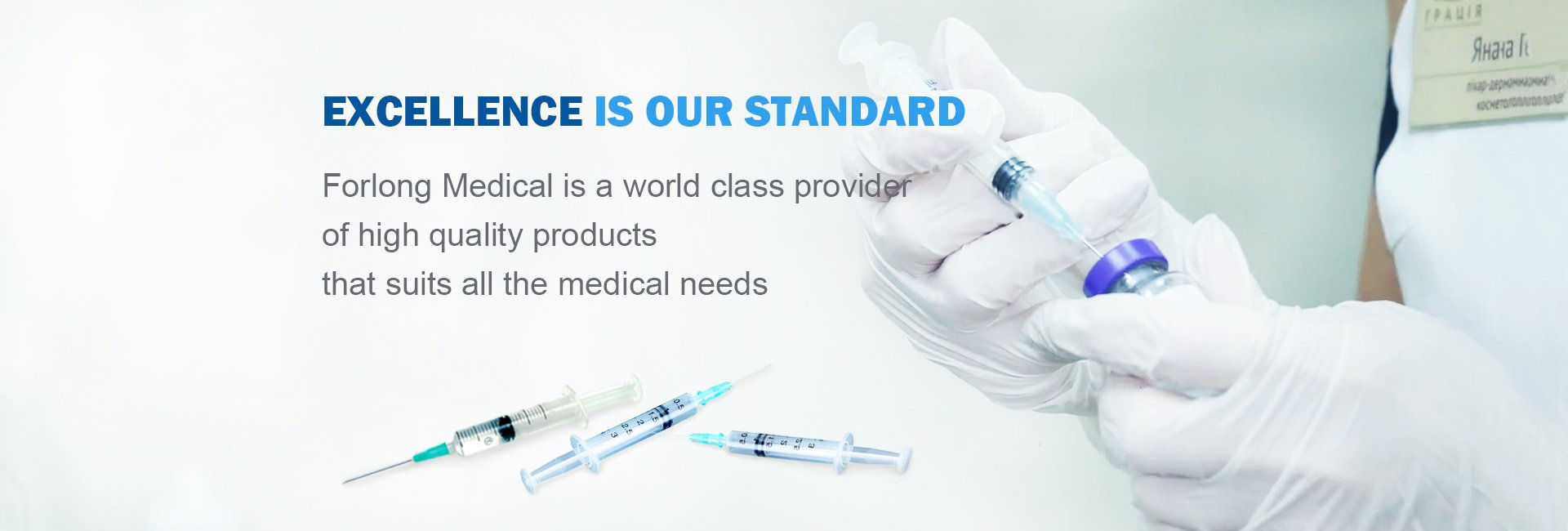 Forlong Medical Co.,Ltd